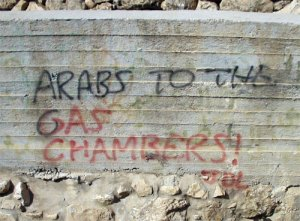 hebron_graffiti_51
